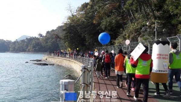 제14회 가족건강걷기대회 개최-제13회 가족건강걷기대회2.jpg