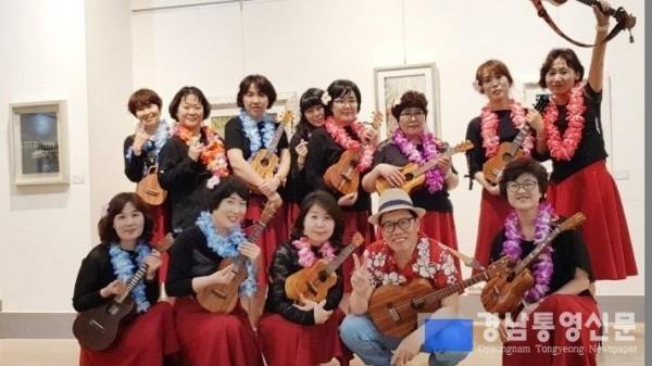 우쿨하는 베짱이들 첫 번째 가을 음악회 개최.jpg