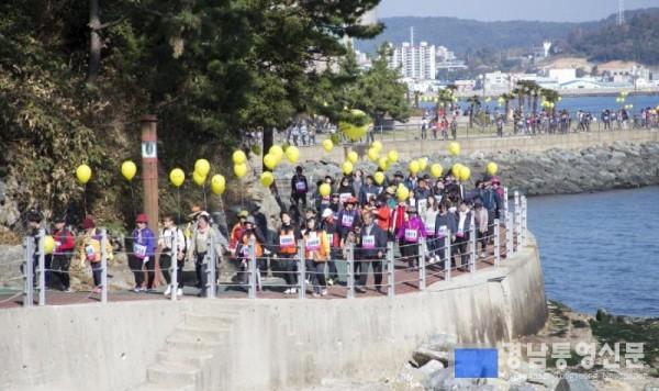 [크기변환]제14회 가족건강 걷기대회 성료2.jpg