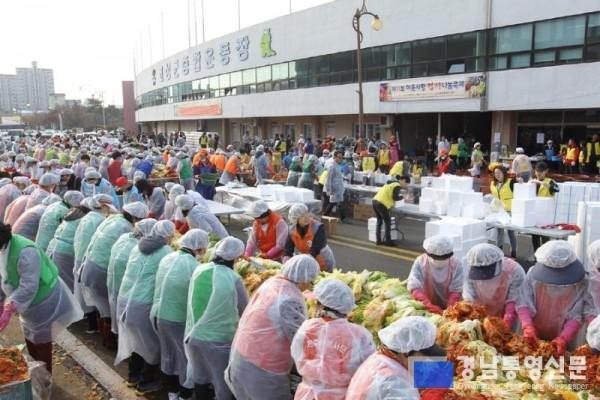[크기변환]고성군, '제12회 이웃사랑 김장나눔축제' 자원봉사자 모집(지난해 행사사진).jpg