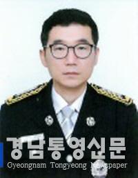 통영소방서 예방안전과 소방장 김무상.jpg