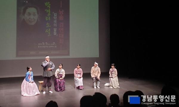 [크기변환]박경리 소설 [김약국의 딸들] 낭송 경연대회3.jpg