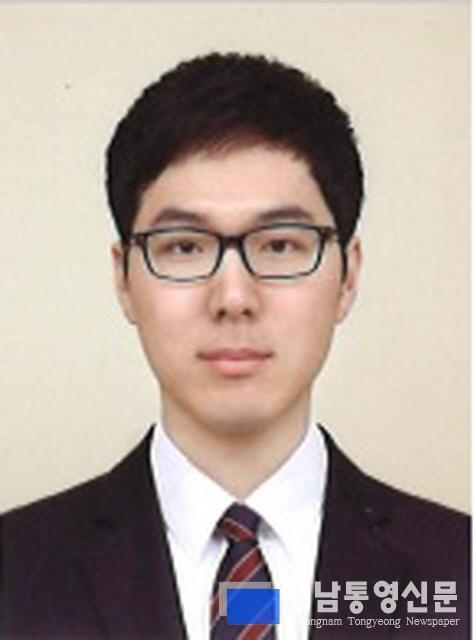 [크기변환]통영경찰서 경무계 경장 김지훈.jpg