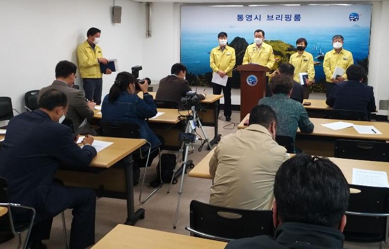 통영마저…지역민 1호 코로나19 확진