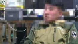 국립공원공단 간부, '기사 내려라' 협박 논란