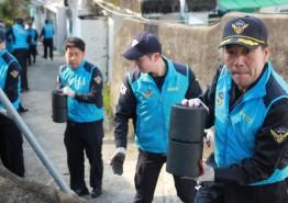 통영해경, 연탄 배달 봉사활동