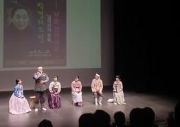 통영시, 박경리 소설 낭송 경연대회