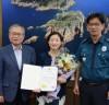 통영경찰서, 보이스피싱 예방 은행원 감사장 수여