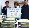 '소계상사' 신미선 대표,  사랑의 쌀 기탁