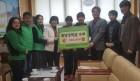 명정동새마을단체, 충렬초에 희망장학금 전달