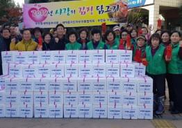 통영시 무전동, 사랑의 김장김치 나눔 행사