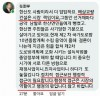 """정점식 후보 측 """"다리 건설은 시장 책임"""" 논란"""