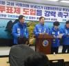 """민주당 후보들, """"결선투표제 도입하라"""""""