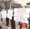 """바른교회연대 """"목사는 피해자를 위로하라"""""""