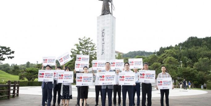 강석주 시장, 일본 규탄 챌린지 릴레이 동참
