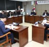 고성·거제·통영, 행정협의회 실무 간담회
